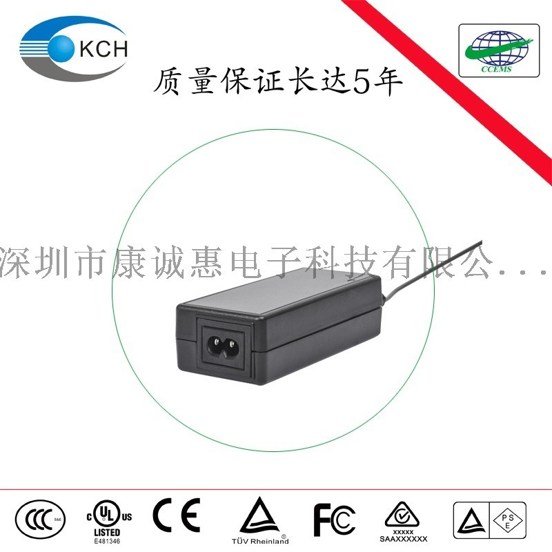 12.6V5A日规储能18650锂电池充电器