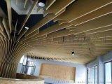 咖啡店展厅中心造型拼接铝单板木纹弧形铝单板外墙