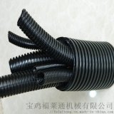 尼龍開口軟管SPT-CPA6-PA20廠家供應