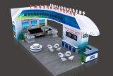 广州照明展展位设计、展位制作搭建
