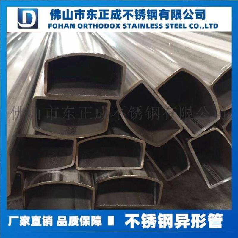 拉丝面不锈钢拱形管,304不锈钢拱形管