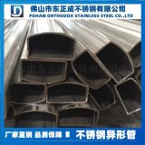 拉絲面不鏽鋼拱形管,304不鏽鋼拱形管