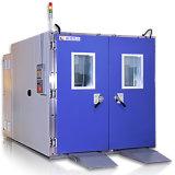 非标步入式恒温恒湿试验室,大型步入式恒温恒湿室