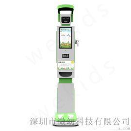 广安市幼儿园晨检机器人,流感发烧手足口筛查晨检机
