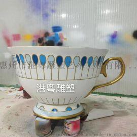 定制玻璃钢奶茶杯咖啡杯茶杯彩绘杯子雕塑美陈