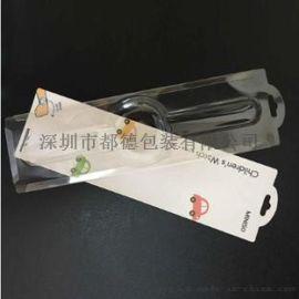厂家定制PVC/PET吸塑盒,真空托盘,天地盒包装