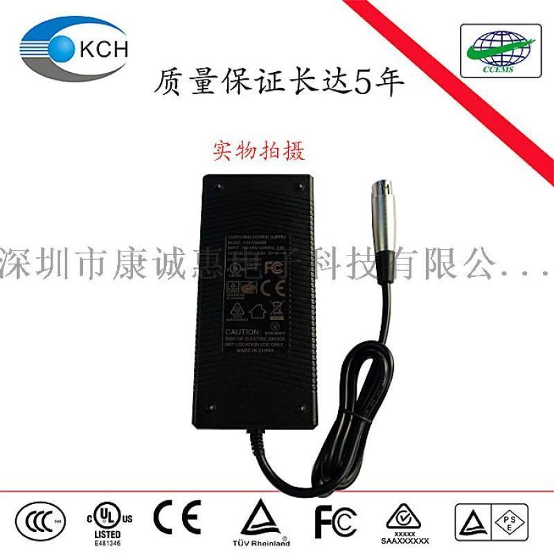14.6V5A桌面式电池充电器14.6V5A磷酸铁锂电池充电器