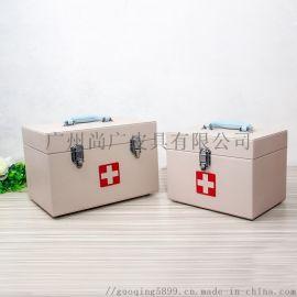 供应医药收纳箱、收纳箱、收纳盒、
