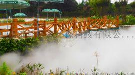 广西喷雾景观人工湖造雾锦胜雾森