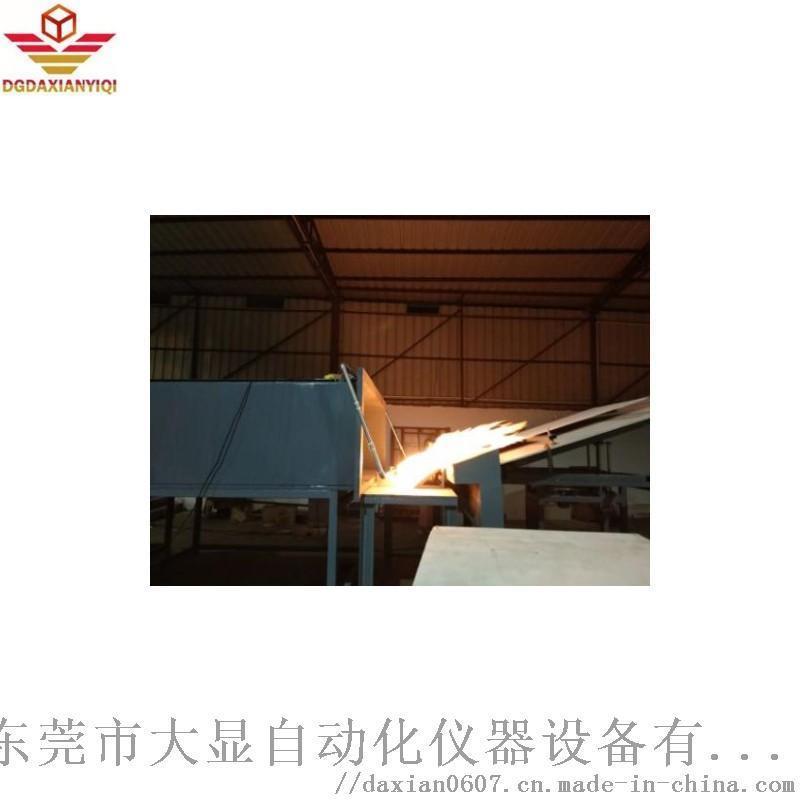 光伏电池组件燃烧试验机UL790
