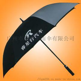 广告高尔夫雨伞户外高尔夫雨伞定做
