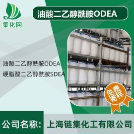 油酸二乙醇酰胺ODEA