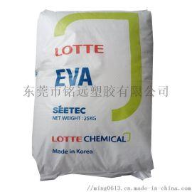 EVA 250 油漆料 胶粘剂 溶指25EVA塑料