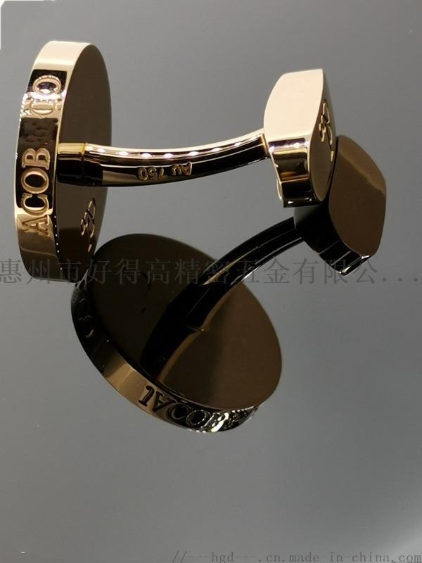 衣服袖釦18K袖釦貴金屬鈕釦商務袖釦禮品