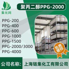 乳化剂聚丙二醇PPG-2000/PPG-3000