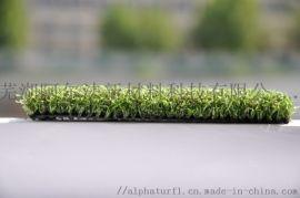 篮球场人造草   高尔夫球人造草坪