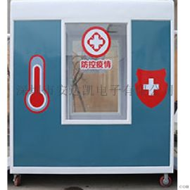 广东测温通道   测温防准确定位 测温通道终端