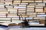 链信公开课:在追逐世界前,你需要不断学习