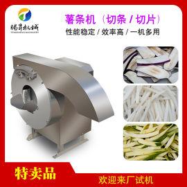 自动切薯条机 红薯条红薯片机 不锈钢木瓜切丝机