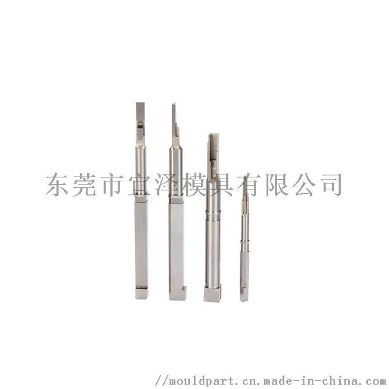 東莞宜澤模具精密汽車連接器插件供應