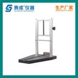 鋁管韌性測試儀_鋁管韌性檢測儀