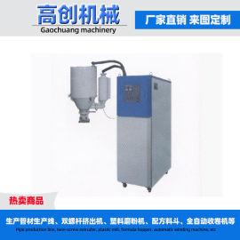 CSG除湿式干燥机 塑料干燥机