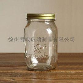 蜂蜜瓶玻璃瓶储物罐果酱瓶酱菜瓶密封瓶玻璃罐