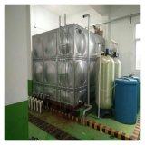 霈凯 工程玻璃钢水箱 隐蔽式水箱