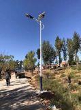 太陽能路燈戶外防水大功率5米6米高杆庭院