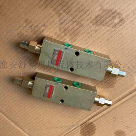 0402系列液压平衡阀