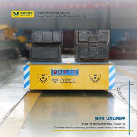重型设备转运平车 10吨电动转弯无轨平板运输车