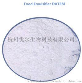 DATEM, DGM 單甘脂 食品乳化劑