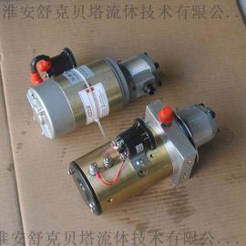 DC24V2.2KW-2.1电机液压泵组