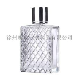 玻璃喷雾瓶**香水瓶化妆品瓶透明喷雾瓶酒精瓶