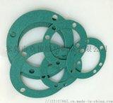 廠家定製青稞紙阻燃墊片 電機耐高溫絕緣片