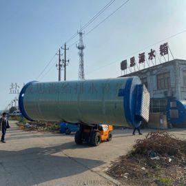 模块化地埋式一体化预制泵站布置