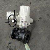 导热油Q941F-16C DN80电动球阀