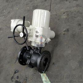 導熱油Q941F-16C DN80電動球閥