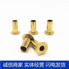 厂家供应黄铜铆钉 半空心铆钉子紧固件扁平头