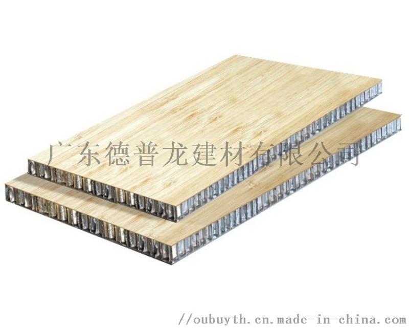 萬達廣場鋁蜂窩板吊頂安裝方式  三角形鋁合蜂窩板