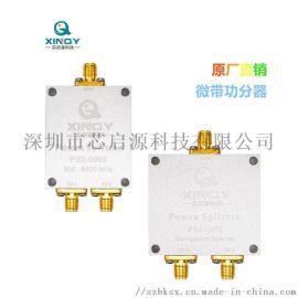功分器一分二功率分配器合路器2-8G射频功分微带功分器