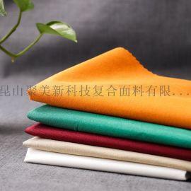 防水复合面料透气涤纶针织布料TPU面料