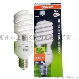 OSRAM欧司朗 45W螺旋节能灯