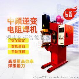 DTB-200B中频逆变点焊机直流式多功能点焊机