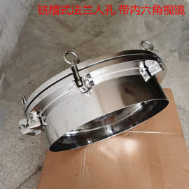 视镜人孔 发酵罐搪化罐人孔 啤酒发酵罐通用人孔