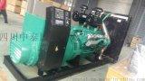 300kw卡得静音防雨型柴油发电机-四川发电机组