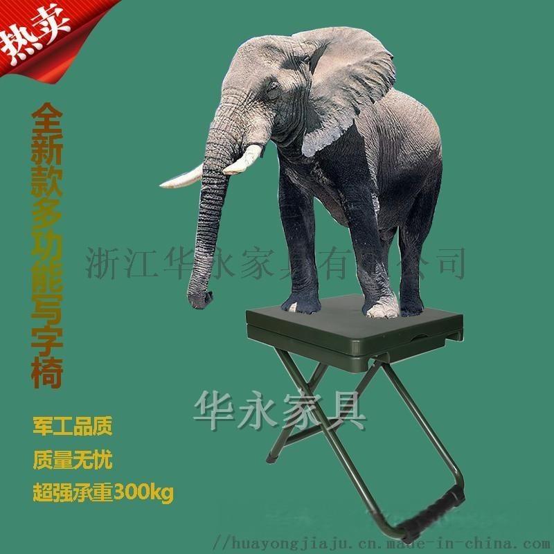 多功能折叠写字椅便携式学习椅士兵学习椅
