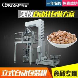 柯田厂销全自动定量自动称量颗粒包装机