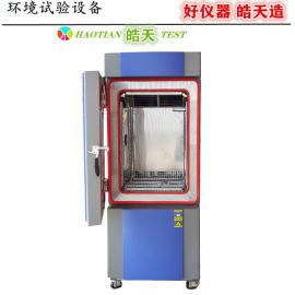 胶带恒温恒湿试验箱 湿度试验箱 热老化箱