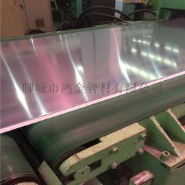 太钢1Cr17Mn6Ni5N不锈钢板 镜面不锈钢板